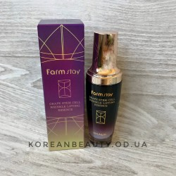 Farmstay Grape Stem Cell Wrinkle Lifting Essence