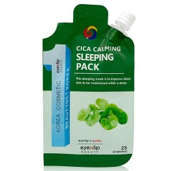 Eyenlip pocket pouch line cica calming sleeping pack