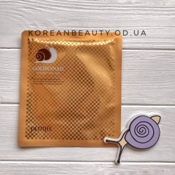 PETITFEE Gold & Snail Hydrogel Mask Pack
