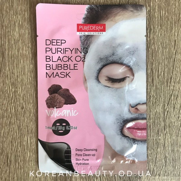 PUREDERM Deep Purifying Black O2 Bubble Mask Volcanic