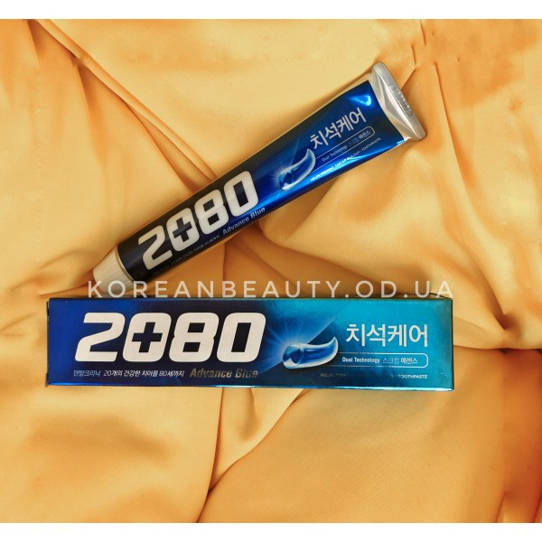 2080 Advance Blue Toothpaste Scrub Essence
