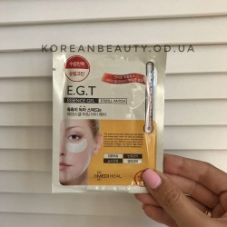 Mediheal E.G.T Essence Gel Eye Feel Patch