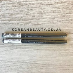 The Saem Saemmul Artlook Eyebrow