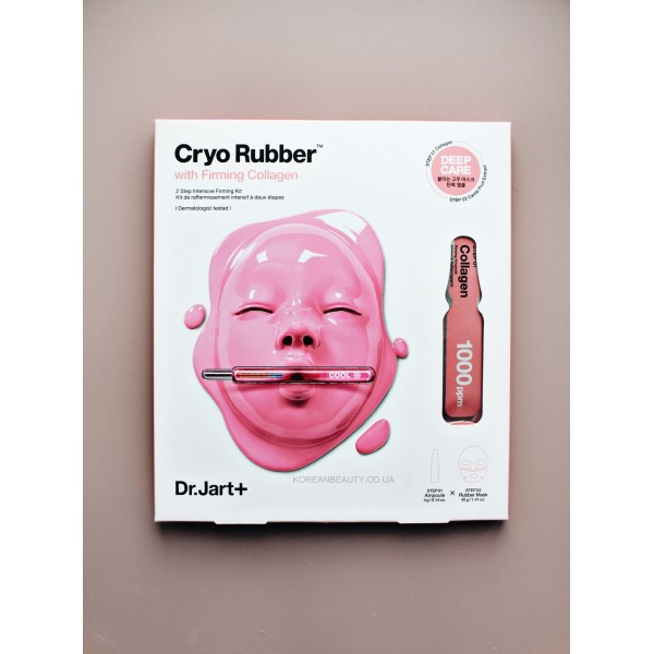 Dr. jart+ Cryo Rubber with Firming Collagen