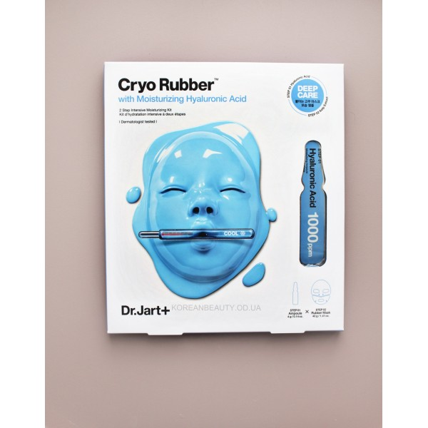 Dr. jart+ Cryo Rubber with Moisturizing Hyaluronic Acid