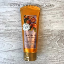 Welcos Confume Argan Gold Treatment