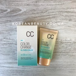 WELCOS Color Change Blemish Balm
