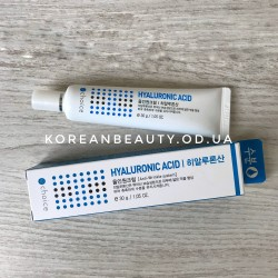 E CHOICE Hyaluronic Acid All In One Cream