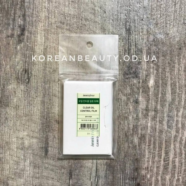 Innisfree Сlear Oil Control Film