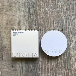 Missha Magic Cushion Moist Up