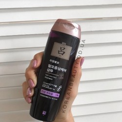 Ryoe hair Loss care Shampoo Ginseng EX For Oily Scalp