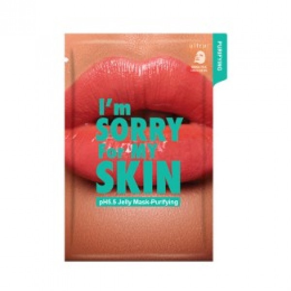 I'm sorry for my skin pH5.5 Jelly Mask-Purifying (Lips)
