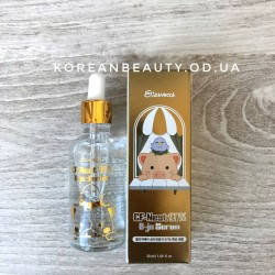 Elizavecca Face Care CF-Nest 97% B-jo Serum