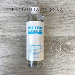 SECRET KEY Hyaluron Soft Micro-Peel Toner