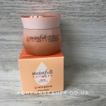 Etude House Collagen Moistfull Cream