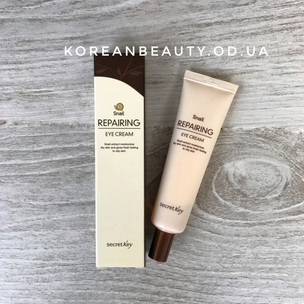 Secret Key Snail EGF Repairing Eye Cream