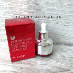 Mizon Night Repair Seruming Ampoule