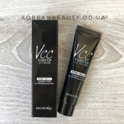Secret key V-Line Lift Up CC Cream