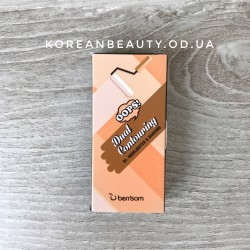 Berrisom Oops! Dual Contouring