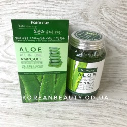 Farm Stay Aloe All-In One Ampoule