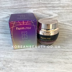 Farm Stay Grape Stem Cell Wrinkle Repair Eye Cream