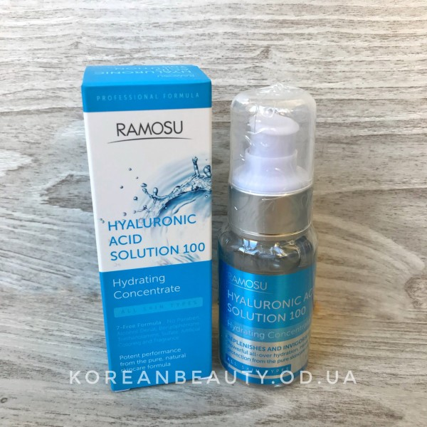 Ramosu Hyaluronic Acid Solution 100 50ml