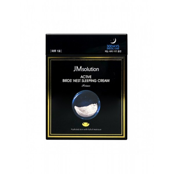 JM SOLUTION ACTIVE BIRD'S NEST SLEEPING CREAM PRIME