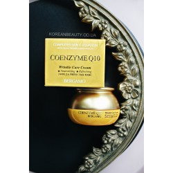 Bergamo Coenzyme Q10 Wrinkle care Cream