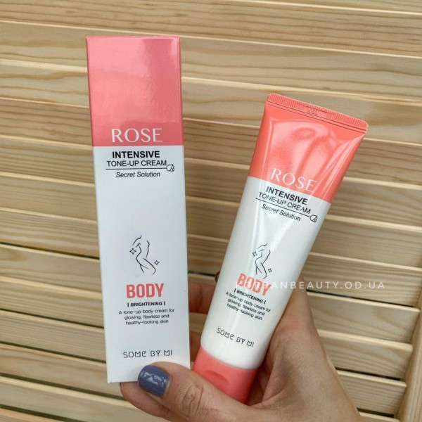 SOME BY MI ROSE INTENSIVE BODY TONE UP CREAM