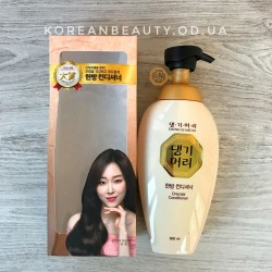 Daeng Gi Meo Ri Oriental Conditioner