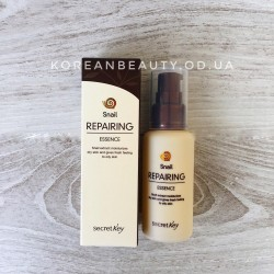 Secret Key Snail+EGF Repairing Essence